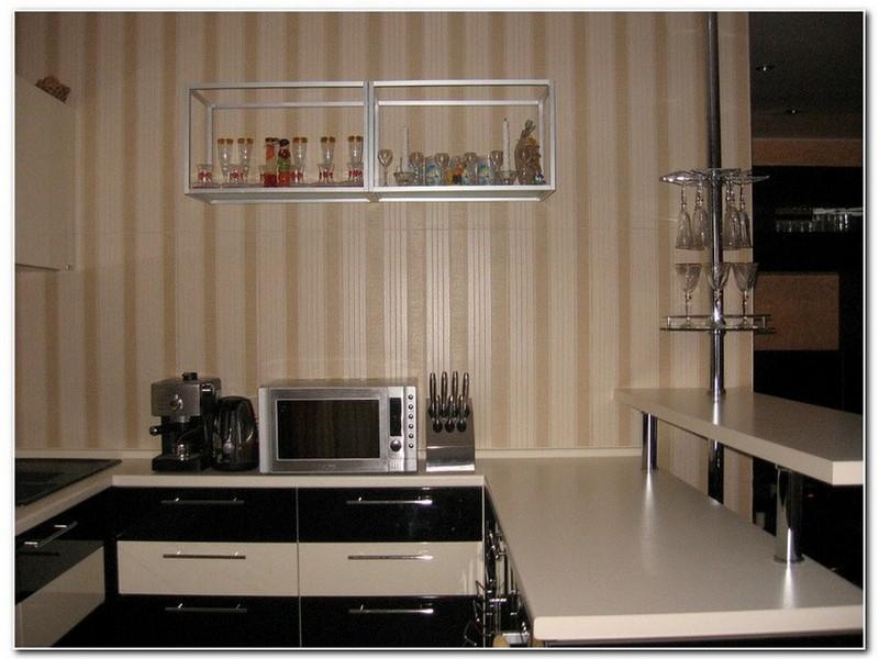 Барная стойка для кухни.